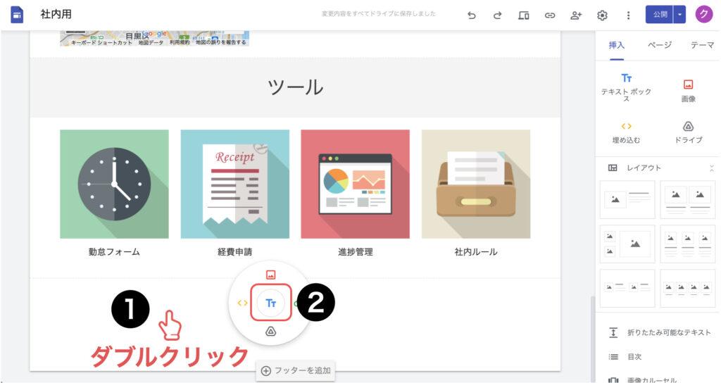 googlesites-study616