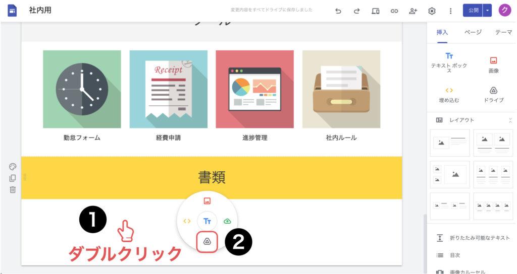 googlesites-study617