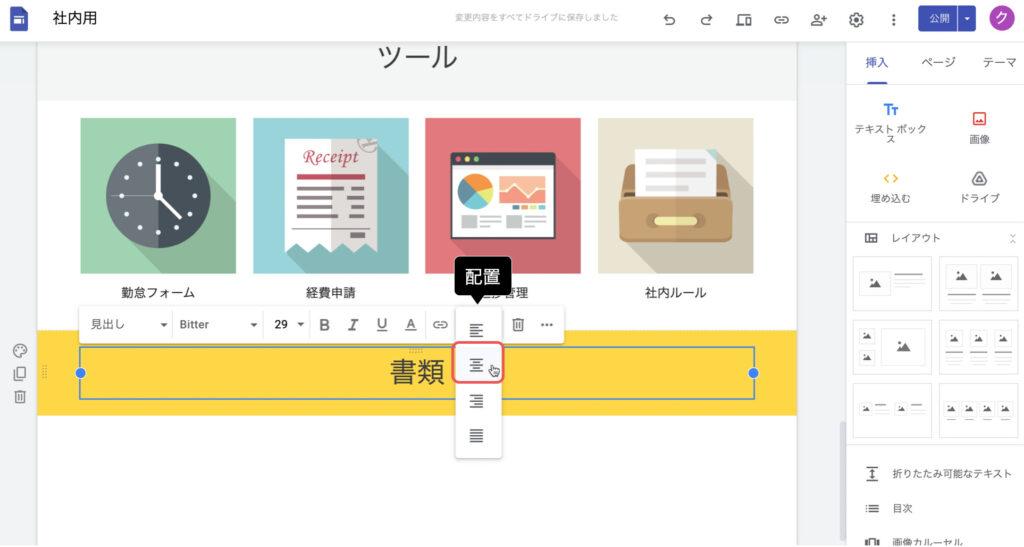 googlesites-study618