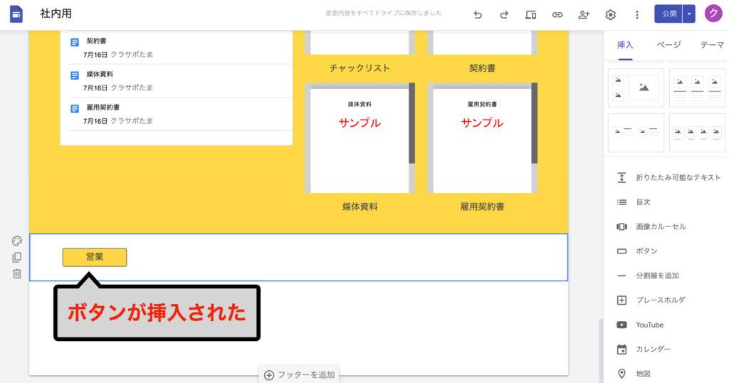 googlesites-study748