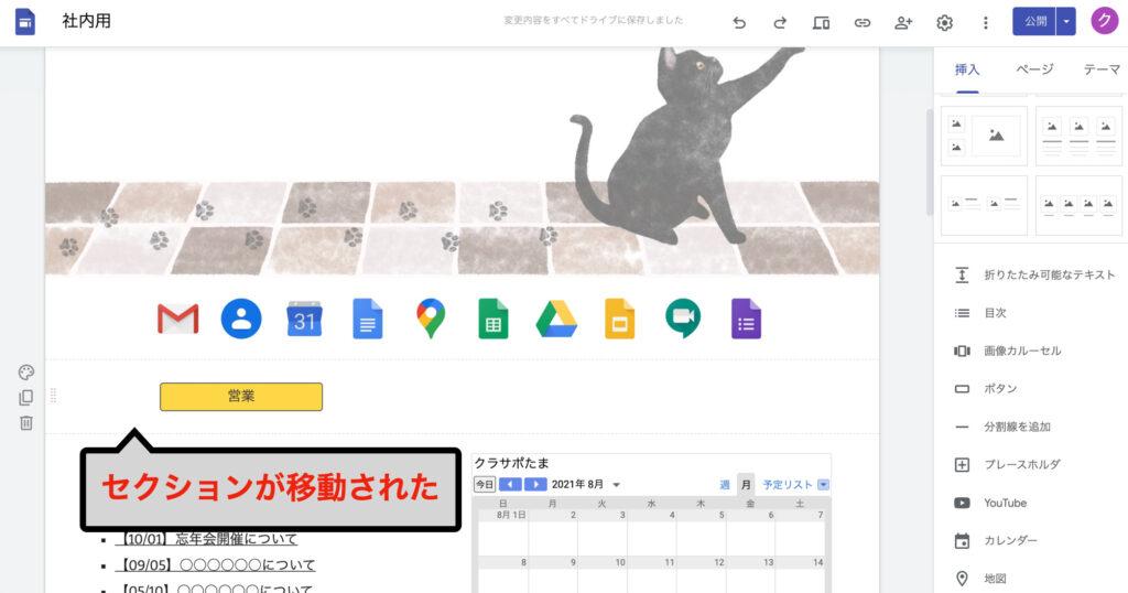 googlesites-study752