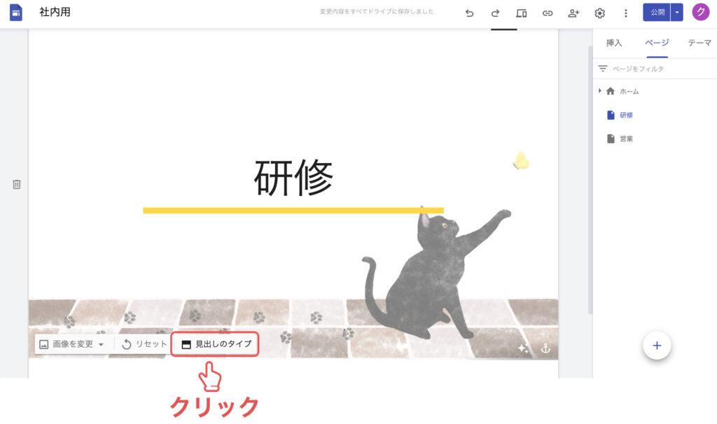 googlesites-study802