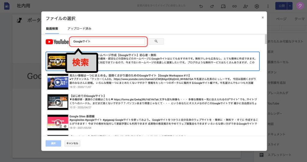 googlesites-study809