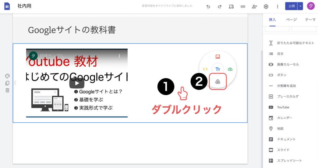 googlesites-study810