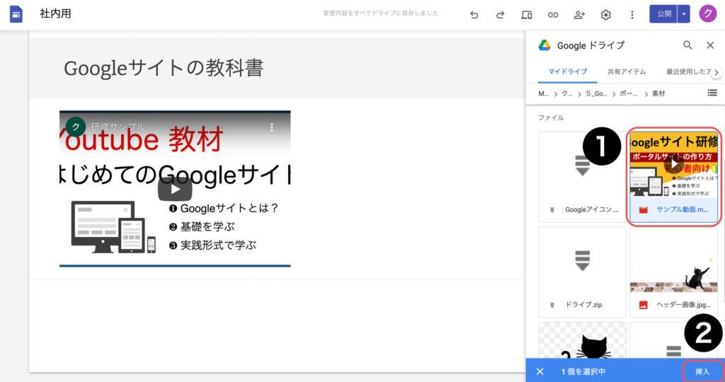 googlesites-study811