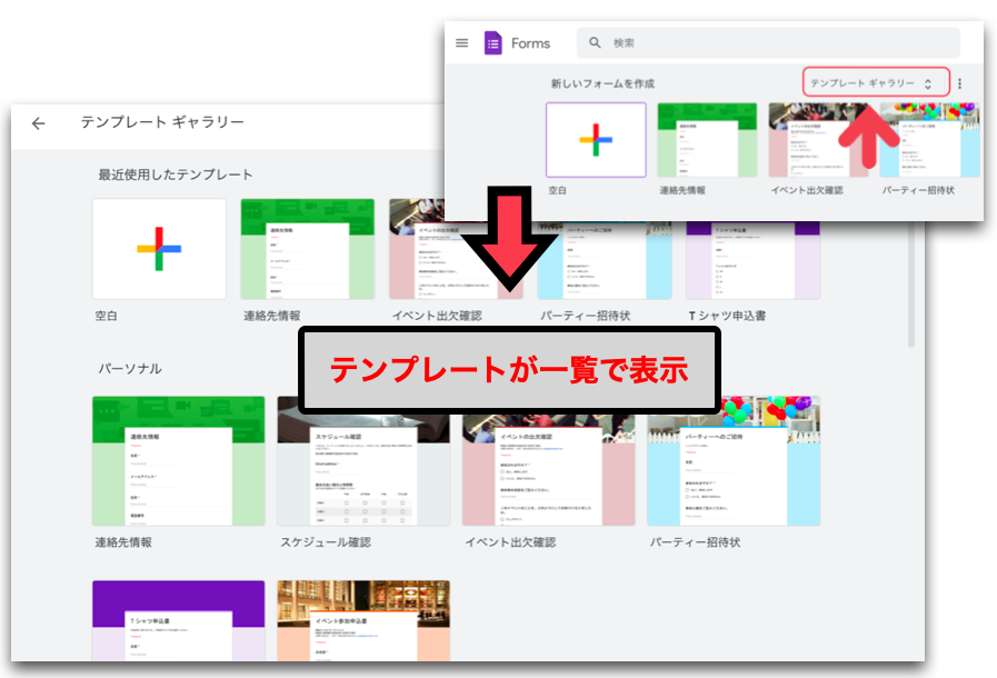 google-forms13