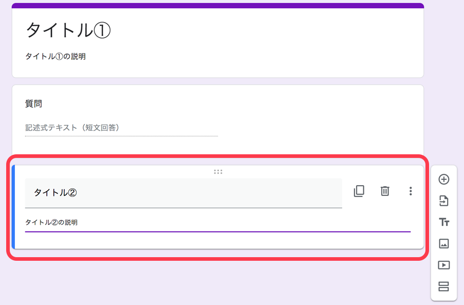 google-forms26