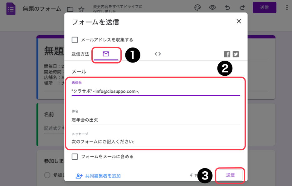 google-forms33
