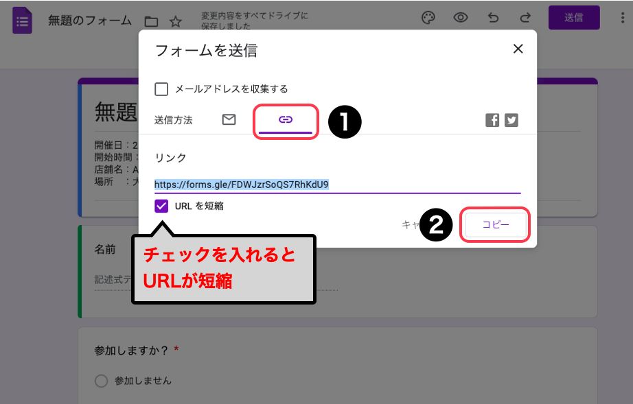 google-forms34