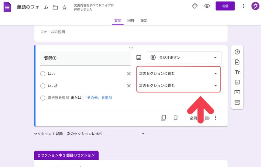 google-forms46