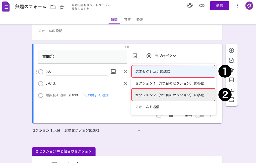 google-forms47