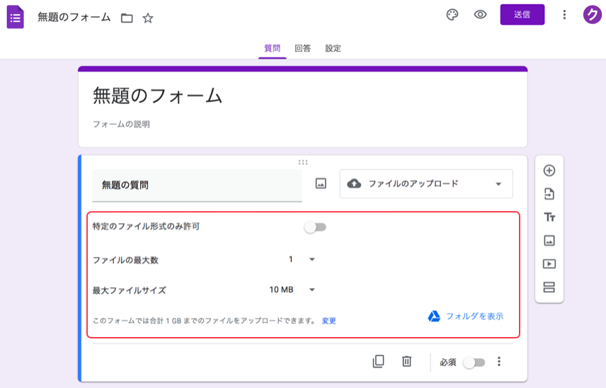 google-forms60