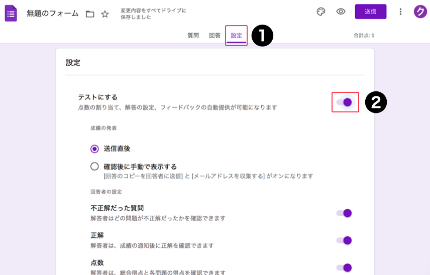 google-forms61
