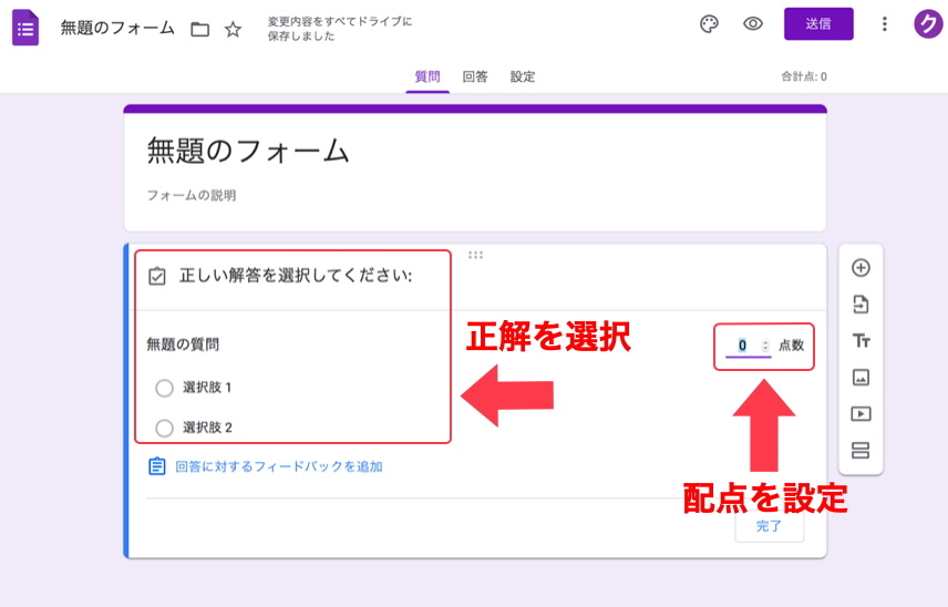 google-forms63