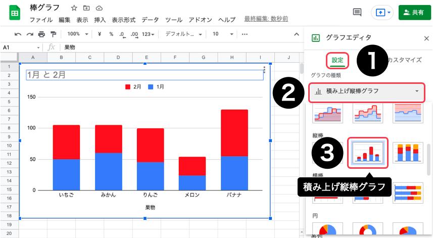 spreadsheet-bargraph05