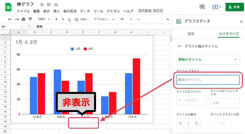 spreadsheet-bargraph11