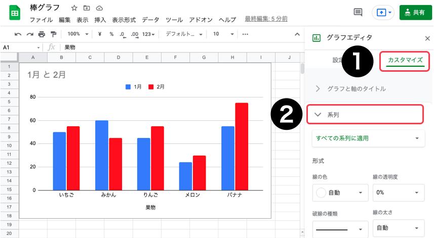 spreadsheet-bargraph12