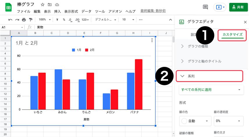 spreadsheet-bargraph14