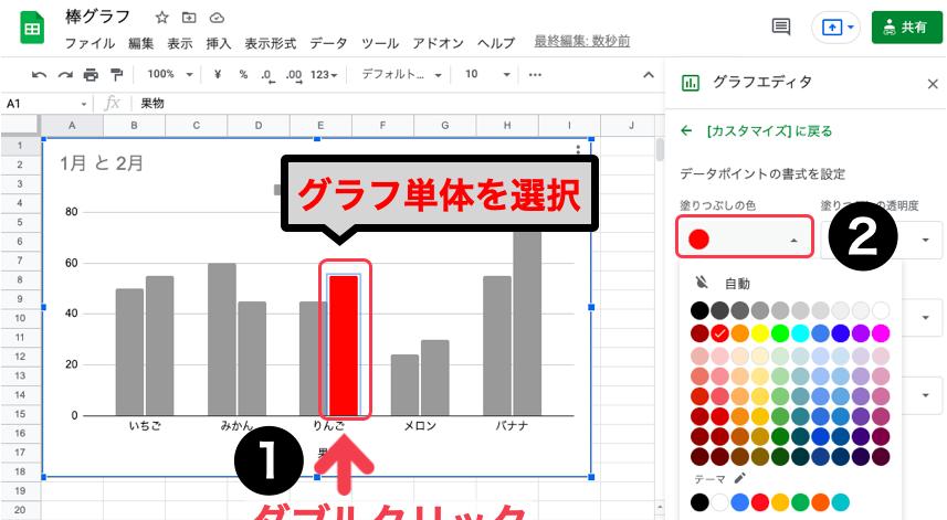 spreadsheet-bargraph16