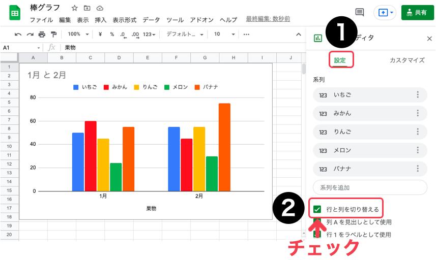 spreadsheet-bargraph17