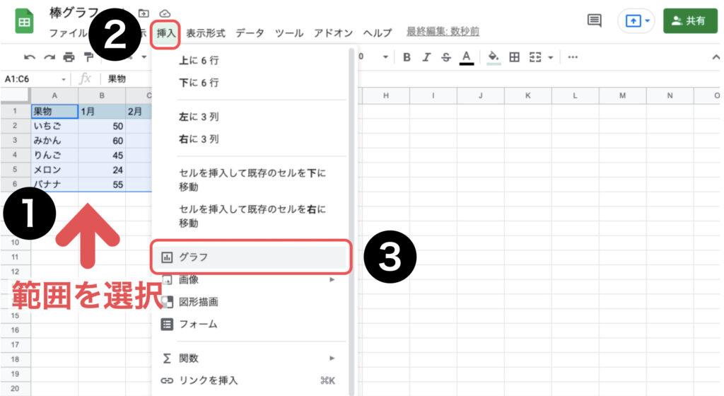 spreadsheet-bargraph20
